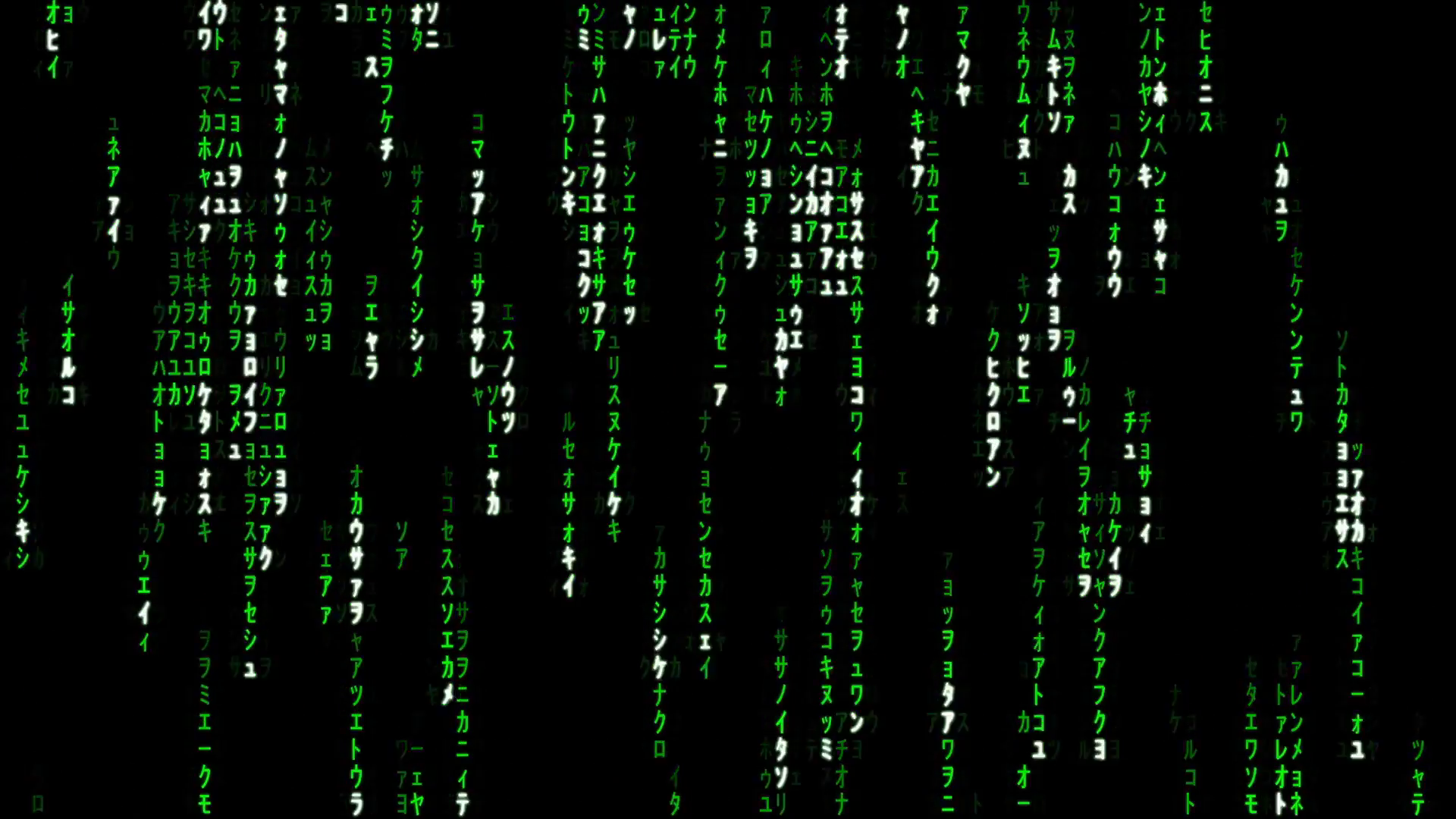 The Matrix Background